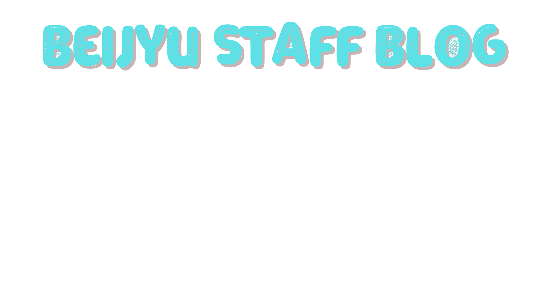 Beijyu blog